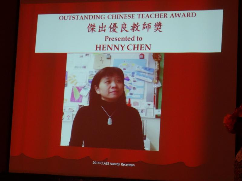 2014 outstanding chinese teacher award �����������������